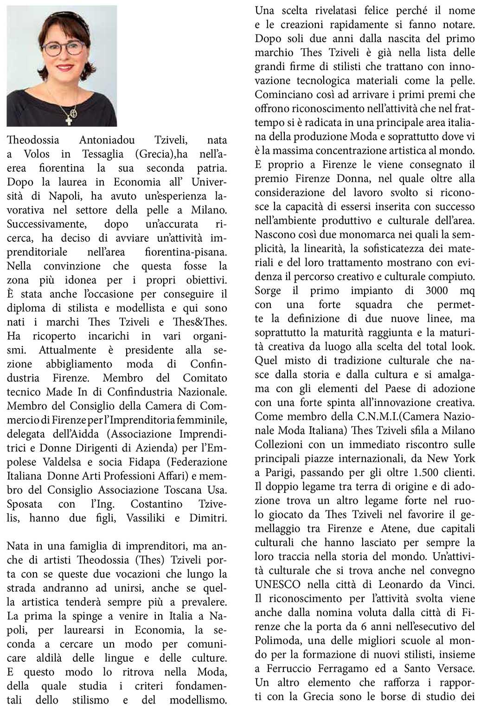 cv italiano-1