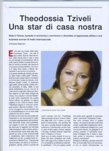 41a UNA STAR DI CASA NOSTRA