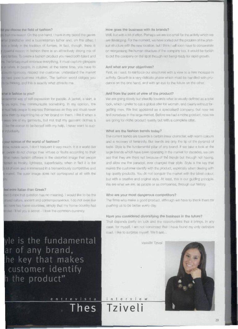 53 Vassiliki Tziveli intervista la madre Thes Tziveli (4)