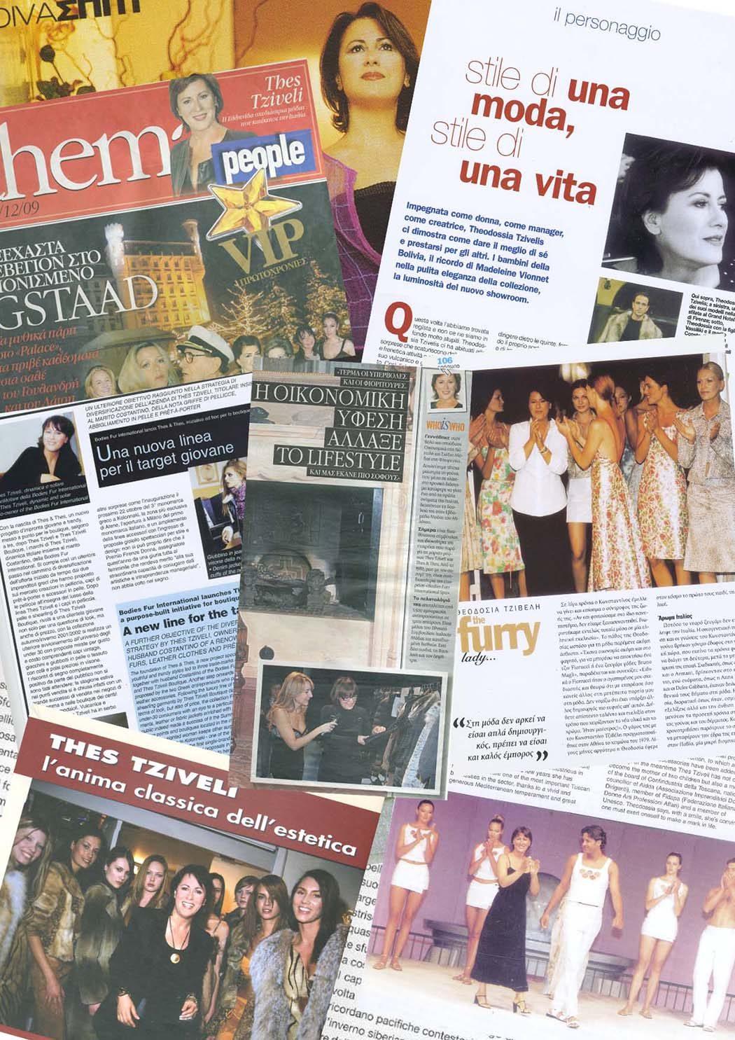 Thes TziveliRassegna stampa 2